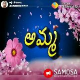 my family - | జ చేసినవారు : cuma 19946 Posted On : Sharechat SAMOSA DowTE EN 55 : ah9926 @ Posted On : Sharechat J♡ you Mom SAMOSA Download the app - ShareChat