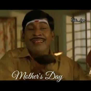 annaiyar dhinam - டேரோ Mother ' s Day Thalaivar _ version Arts _ bgm Mother ' s Day Thalaivar _ version - ShareChat