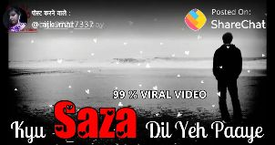 शिव गीत - पोस्ट करने वाले : @ najkumat7337oy Posted On : ShareChat 01 af Videos 99 % VIRAL VIDEO पोस्ट करने वाले : Posted On : @ batkumat733boy ShareChat If You Like This Video Plz Share & Comment In The Comment Box Below - ShareChat