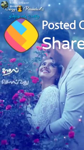 status - போஸ்ட் செய்தவர் : crazy Rirukalsis 2 to ๆว่า 2เดื99 มๆ266 4299988 ShareChat Life Of Singles Fat + Music Sleep Repeat WWVv _ anraj v v vvanraj love you Amma Appa Follow - ShareChat