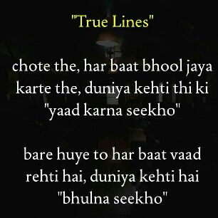 Cute girl😚😚😚😚😚 - Author on ShareChat: Funny, Romantic, Videos, Shayaris, Quotes