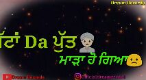 new song- leekan by amrinder gill - Dream Records Oofficialdreamrecord - ShareChat