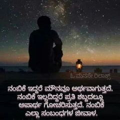 Arpitha - Author on ShareChat: Funny, Romantic, Videos, Shayaris, Quotes
