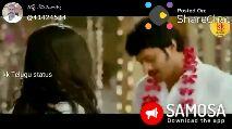 సాంగ్ లిరిక్స్ - పోస్ట్ చేసినవారు : @ 41424534 Posted On : Sharechat   kE Isg Slal » SAMOSA Download the app yo5 33530 @ 41424534 Posted On : Sharechat WALLP 1 . kk Telugu status SAMOSA Download the app - ShareChat
