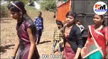 timli status - PM OFFICIAL DJ DANCE OFFICIAL AMIN - ShareChat