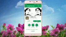 💐शुभकामनाएं💐 - Bhojpuri status धुंआ उठेलागी D1 % . 704 PM + Google Play Store ! Awdhesh Premi UNINSTALL wheshem video awesome READ MORE - ShareChat
