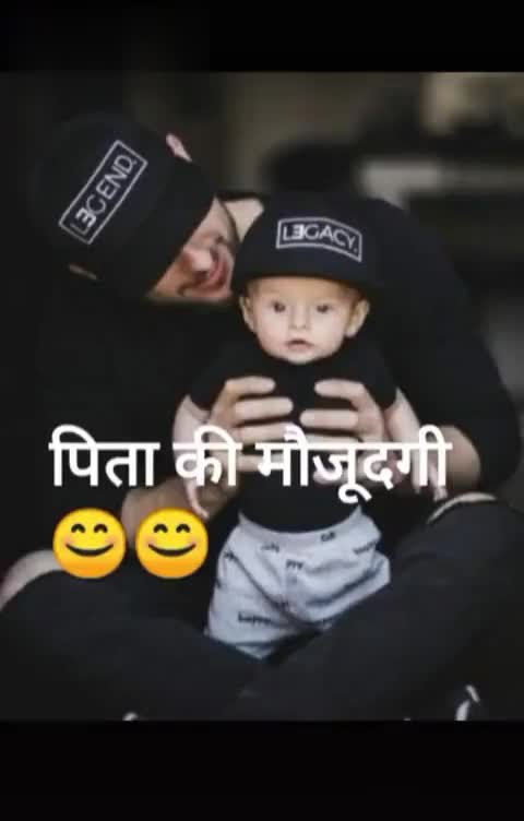 Love You Papa 👪 - Download from ECENDI   सूरज गर्म जरूर होता है । Download from 3CENDI LEGACY Love you Papa ur my hero urn the best i really Miss u Papa # - ShareChat