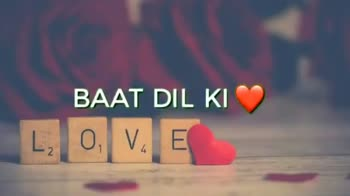 dil ki bat - ShareChat