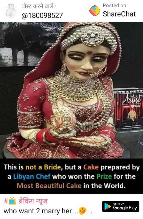 💕💞cake 💞💖 - पोस्ट करने वाले : @ 180098527 Posted on : ShareChat This is not a Bride , but a Cake prepared by a Libyan Chef who won the Prize for the Most Beautiful Cake in the World . # archu who want 2 marry her . . . . . . . . GET IT ON Google Play - ShareChat