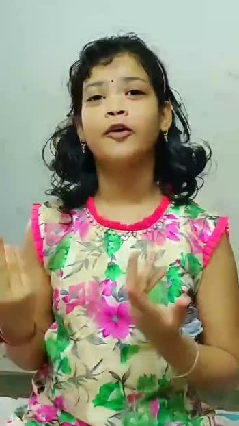 🇮🇳జవహర్ లాల్ నెహ్రు జయంతి🌹🌷 - ShareChat