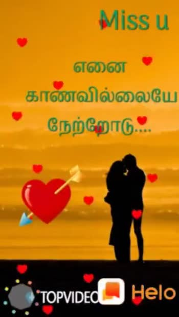 🎶காதல் பாடல் - Love . . U . . ' நான் நிழல் - இல்லாதவன் TOPVIDED + Google Play Store a : share Shayris , Quotes , WhatsApp status TopBuzz Global 12 INSTALL Contains ads 500 4 . 5 Downloads 2700 Thriving online community with jokes , shayari collections and viral gossip READ MORE - ShareChat