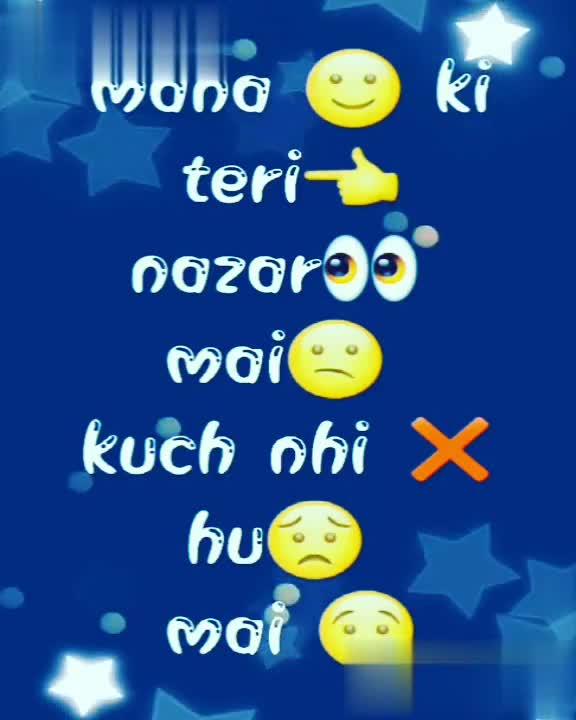 😍 awww... 🥰😘❤️ - merica , kadar unse puche Aash9834 @ aasha _ aash - ShareChat