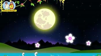 good night 💕💗 - OO eDwecateBengali eDwecateBengali - ShareChat