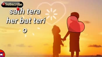 👬 ભાઈ દિવસ - Subscribe bas pyar tera sucha sab rishtey he dikhane ke Subscribe Happy Brothers Day to All Brothers - ShareChat