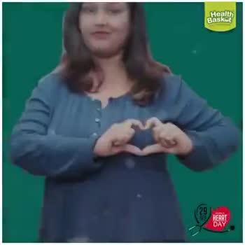 💖 વિશ્વ હૃદય દિવસ - ShareChat