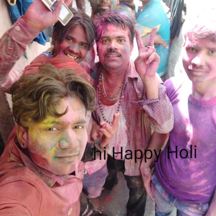 होली का हुरंगा - hi Happy Holi - ShareChat