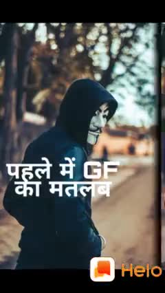 i hate 😢 love😭💔💔 - अब जाकर । समझ आय + Google Play Store a : share Shayris , Quotes , WhatsApp status TopBuzz Global 12 INSTALL Contains ads Do 2 . 700 Thriving online community with jokes , shayari collections and viral gossip READ MORE - ShareChat