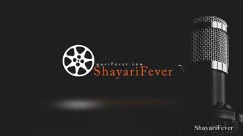 sed sayri -   कौन कहता है हम उसके बिना मर जायेंगे ShayariFever SUBSCRIBE Voice by : Nisha Gupta Insta : gupta 97 _ nisha - ShareChat