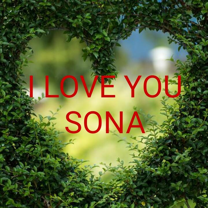 💌প্রেমের কোটস - I LOVE YOU SONA . - ShareChat