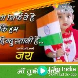 happy independence day - n: ShareChat India Download the app - ShareChat