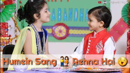 राखी सॉंग - Jeet Prajapati - Lyric ) Humzin Song Reino Hei - ShareChat