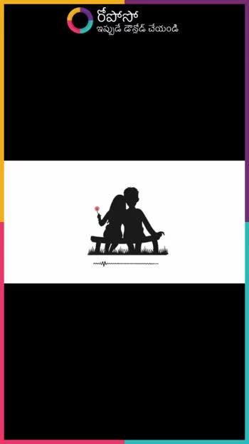 love song - రీపోసో ఇప్పుడే డౌన్లోడ్ చేయండి IT , ROPOSO India ' s no . 1 video app Download now : Anisha Reddy - Qenishasada - ShareChat