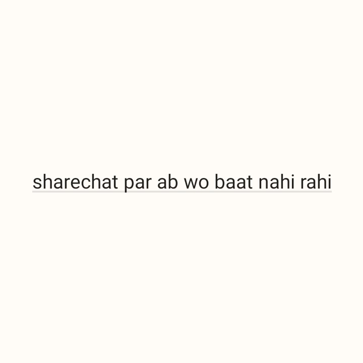 🕴सिंगल लाइफ बेस्ट लाइफ - sharechat par ab wo baat nahi rahi - ShareChat