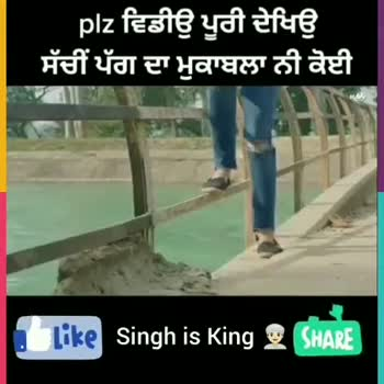 🐯Singh Is King - ShareChat