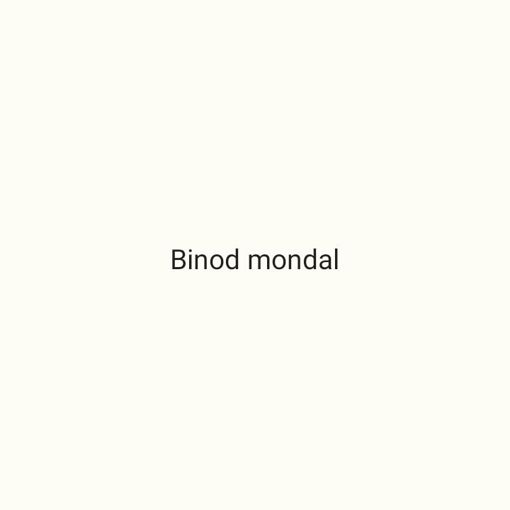 মহরম 🕌 - Binod mondal - ShareChat