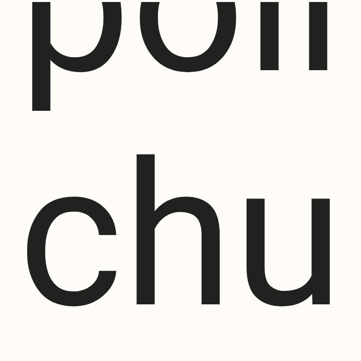 മധുരരാജ - ווסט chu - ShareChat