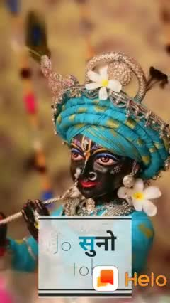 radhe Krishna 🙇♀️🙇♀️🙇♀️ #🙏 भक्ति - 🙏 भक्ति - om - ShareChat