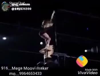 👩 ರೆಸ್ಕ್ಯೂ ಜೂಲಿಯೆಟ್ - ShareChat
