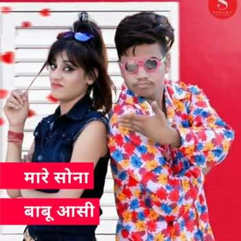 new Rajasthani status 😘😘😘😚😚😚 - ShareChat