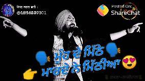 new song chann wargi by ranjit bawa...🌙🌒 - Posted On: ShareChat - ShareChat