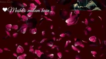 love#dosti#dohka - Rukiya shariffa ? Kya hura jo Rukiya sharifa » Dekhti hain mera raasta - ShareChat