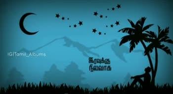 💕 காதல் ஸ்டேட்டஸ் - என் IG   Tamil _ Albums நீதானே IG   Tamil _ Albums - ShareChat