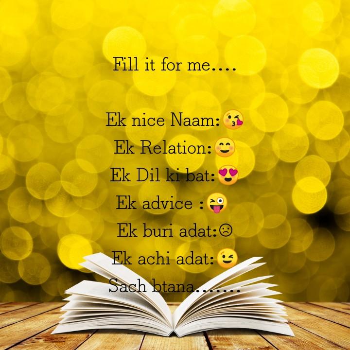game time - Fill it for me . . . . Ek nice Naam : Ek Relation : Ek Dil ki bat : Ek advice : 29 Ek buri adat : © Ek achi adat : Sach btana . - ShareChat