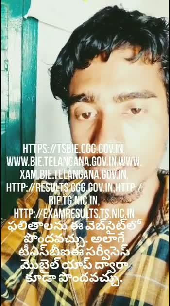 💻ఇంటర్ ఫలితాలు - HTTPS : / / TSHIE . CGG . GOV . IN WWW . BIE . TELANGANA . GOV . IN , WWW . XAM BIE . TELANGANA . GOV . IN HTTP : / / RESULTS . COG . GOV . IN , HTTP : / O BIE . TG . NIC . IN , HTTP : / / EXAMRESULTS . TS . NIC . IN ఫలితాలను ఈ వెబ్ సైట్లో పోందవచ్చు . అలాగే టీఎస్భీఐ సర్వీసెస్ మొబైల్ యాప్ ద్వారా కూడా పొందవచ్చు . HTTPS : / / TSBIE . CGG . GOV . IN WWW . BIE . TELANGANA . GOV . IN , WWW . | XAM BIETELANGANA . GOV . IN HTTP : / / RESULTS . CGB . GOV . IN , HTTP : / ( BHE . NIC . IN , ఆ HTTP : / / EXAMRESULTS . TS . NIC . IN ఫలితాలను ఈ వెబ్ సైట్లో పొందవచ్చు . అలాగే టీఎస్జీఐసర్వీసెస్ మొబైల్ యాప్ ద్వారా కూడా పొందవచ్చు . - ShareChat