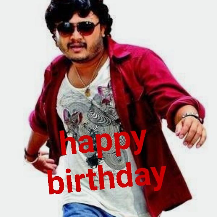 🎂ಗಣೇಶ್ ಹುಟ್ಟುಹಬ್ಬ - Happy birthday - ShareChat