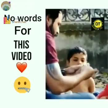heart - No words For THIS VIDEO ShareChat Nata share7600 IMPOSSIBLED I ' M POSSIBLE Follow - ShareChat