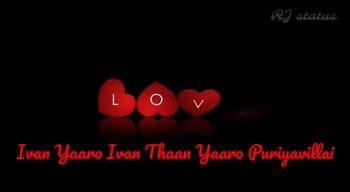🕉அஷ்டமி - RJ atatus DOVE RI status LOVE Enakaaga Etharkai Vanthan Theriyavillai - ShareChat