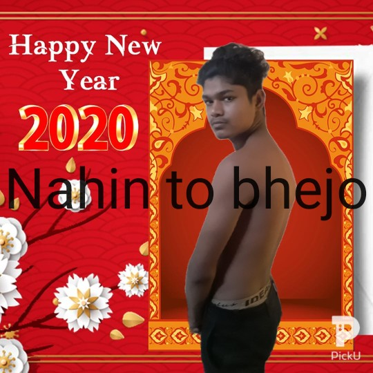 📅 सवर्ण आरक्षण को एक साल - Happy New Year 2020 Nahin to bhejo PickU - ShareChat