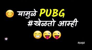 pubg lovers - ShareChat
