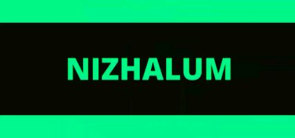 t - VAAZHK WDROM , RAKASIYAM - ShareChat