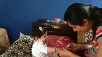 😍 Baby Ayra - ShareChat