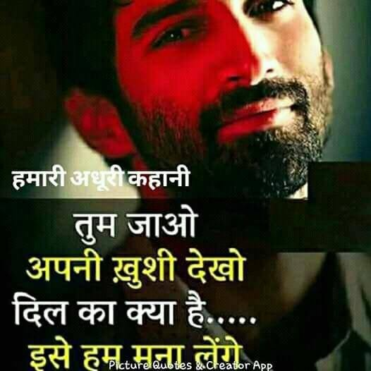 Old Hindi Mp3 Song Nice Video Shahnwaz 9352753573 Call Me