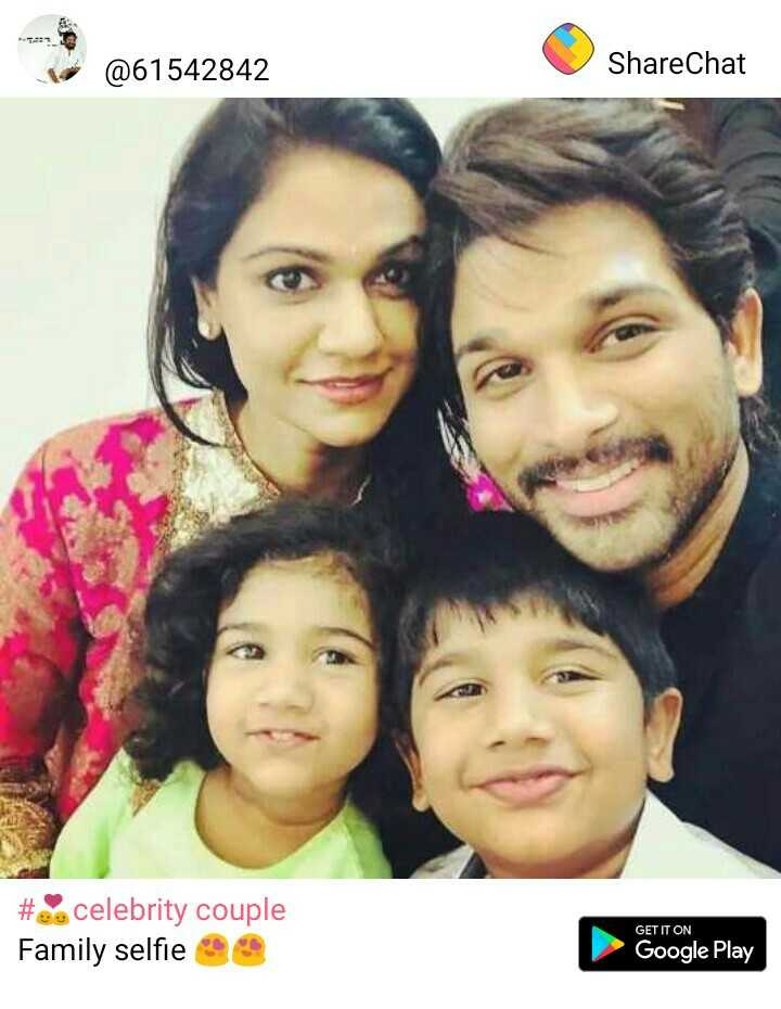 💑celebrity couple - @ 61542842 ShareChat # ee celebrity couple Family selfie GET IT ON Google Play - ShareChat