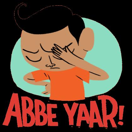 ધનતેરસ - ABBE YAAR ! - ShareChat