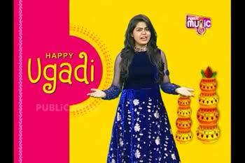 ಶೇರ್ ಚಾಟ್ ಸೆಲೆಬ್ರಿಟಿ - mulic HAPPY Ugadi PUE UDU PUBLIC MUSIC ಬೆಳಗ್ಗೆ - ShareChat