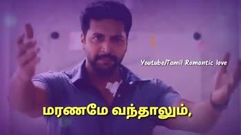 🤵அஜித் - Subscribe Youtube / Tamil Romantic love இதயம் வேண்டும் . . . Youtube / Tamil Romantic love உறவாக மட்டுமல்ல உயிராக . . . ! - ShareChat